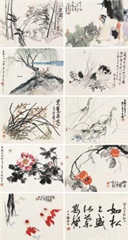 花鸟人物册页 (album of 10) by various chinese artists