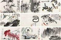 花鸟人物 (album of 26; various sizes) by various chinese artists