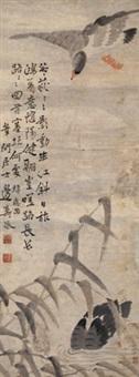 芦雁 立轴 纸本 by bian shoumin