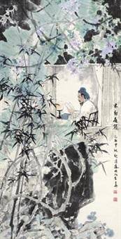 太白夜读 by ji qingyuan