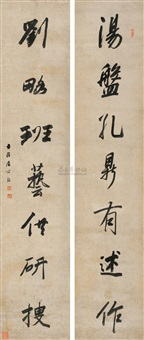 calligraphy (couplet) by jiang ren