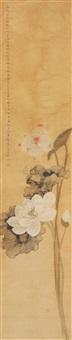 荷花 by jin shiju