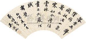 书法 by wu hufan
