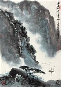 源远流长 by liu baochun