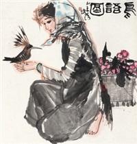 鸟语图 立轴 纸本 by lin yong