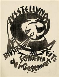 ausstellung illustrierter zeitschriften der gegenwart by bernhard kretzschmar