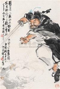 钟馗 by tan jiancheng
