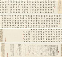 楷书六箴 临褚《兰亭》合 (calligraphy) by wang shu