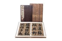 清 书法 册页 by anonymous-chinese (qing dynasty)
