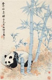 熊猫图 by hu yaguang