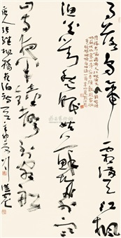 草书《枫桥夜泊》 (calligraphy) by liu hongbiao
