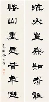 隶书七言 对联 (couplet) by xu sangeng