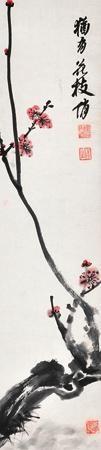 梅花 by ma wanli