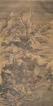 山水 (landscape) by xu daoning