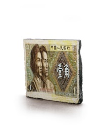 bank note: rmb 10 cents by wang jin