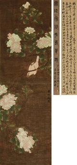 花间翠鸟 by qian xuan