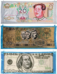 20 yuan banknote (+ 2 others; 3 works) by liu zheng