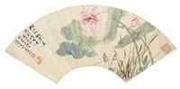lotus by wu hufan