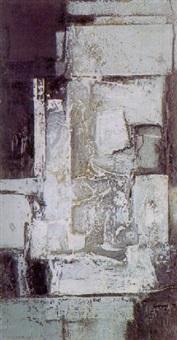 vertikale struktur by hans d. voss