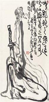 屈原像 立轴 纸本 by liu han
