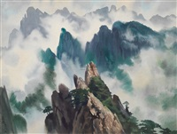 黄山 (huangshan) by bai tongxu