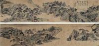水阁临江渚 by ning dizhong