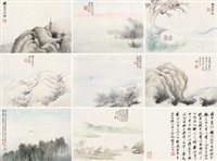 鹿林逸趣 (album of 9) by dai xi