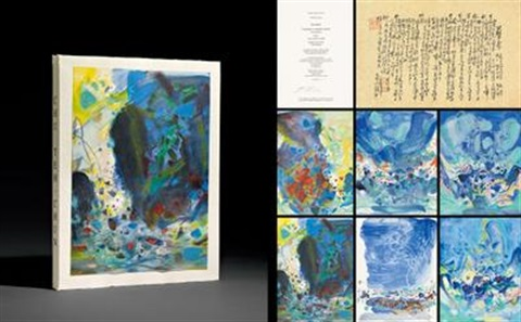 蓝色季节版画书 blue season print book by chu teh chun