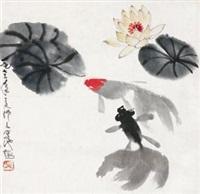 荷塘金鱼 by wu zuoren