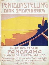 tentoonstelling dirk smorenberg in panorama by dirk smorenberg