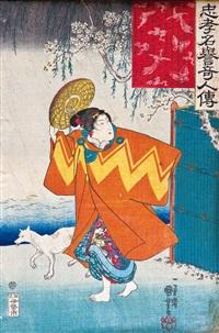 kisokaido rokujûkyu tsugi no uchi (+ 7 others; 8 works) by utagawa kuniyoshi