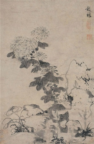 chrysanthemum and fungi by wang guxiang