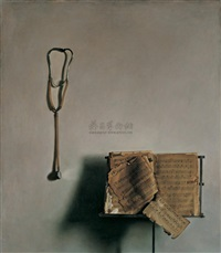 still life by liu guoxing