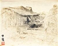 约1930年代初作 草垛农舍 by liu bannong