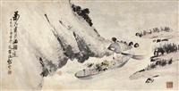 山水人物 by li shijun