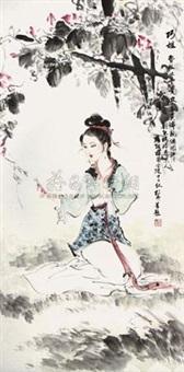 巧姐 by liu jingyun