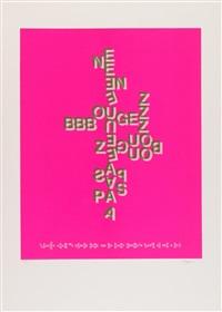 ohne titel / ne bougez pas (denise rene) (2 works) by yaacov agam