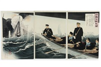 japanese sailors in rowboat abandon burning ship by toshihide