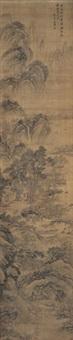 溪流村迹 (landscape) by ma ang