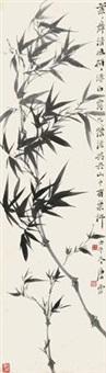 叶叶舞清风 by tang yun