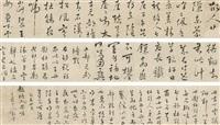 du fu's poem in cursive script (3 works) by li jian