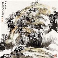 山水精神 by baiyun xiang