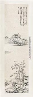 临倪云林亭树图 by tang shishu