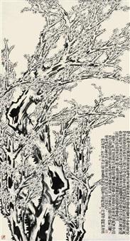 梅花 by liu zhenqing
