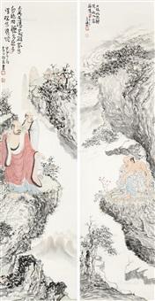 山水人物 (landscape and figures) (2 works) by ren yong