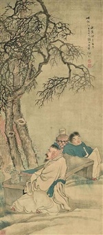 seeking inspiration by ren yi