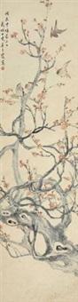 花鸟 by wu qingxia