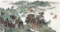 湖山渡航图 (landscape) by liang yao