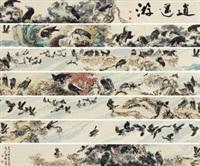 百鹰图 by liu xinchun