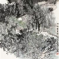 映阶碧草图 by zhang fuxing